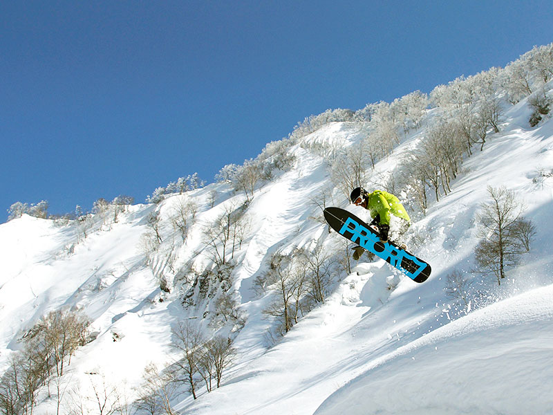 Viaje de Ski en Japon