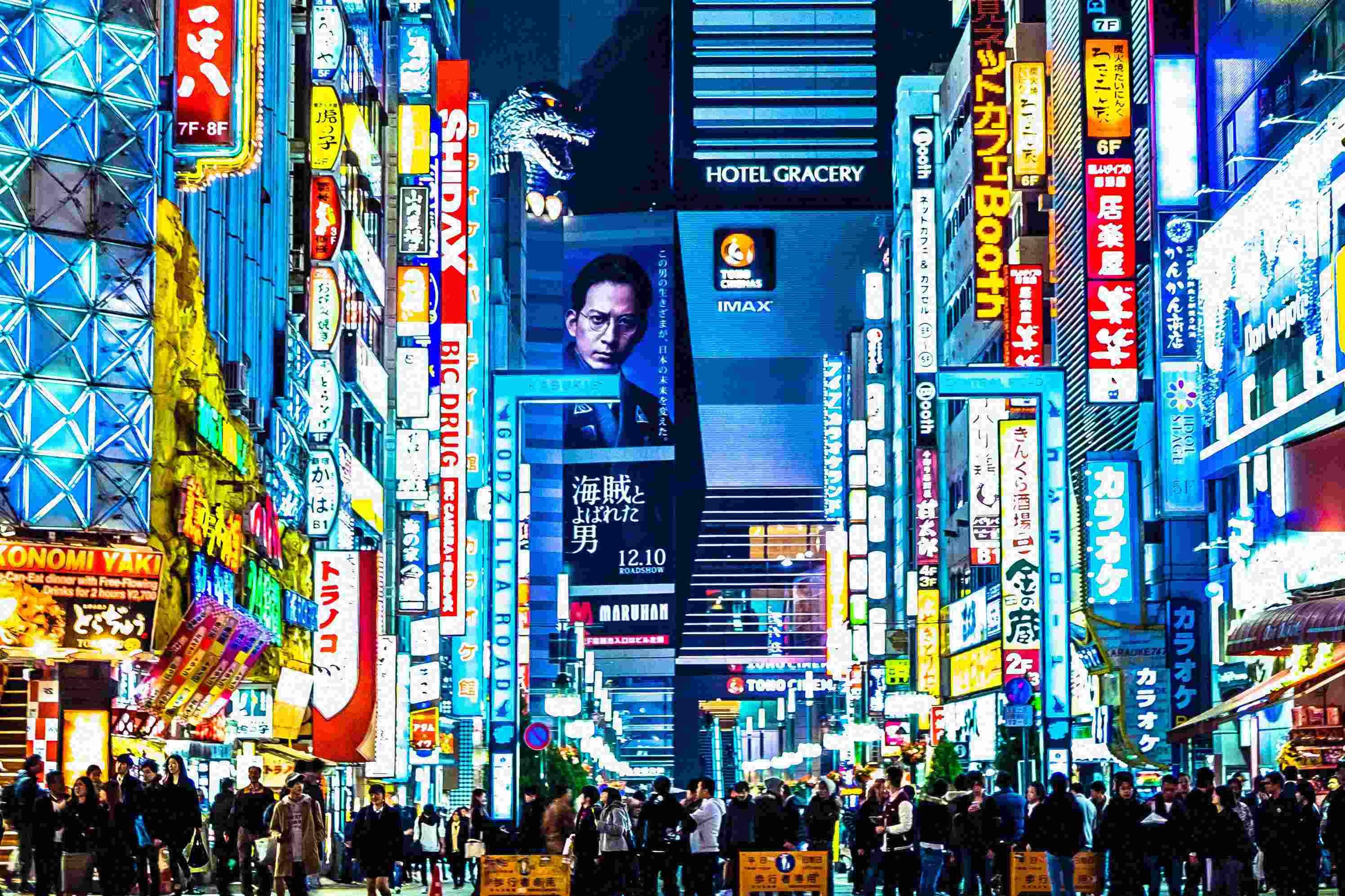Geishas y samurais. Japón. NUBA everywhere. Tokio de noche