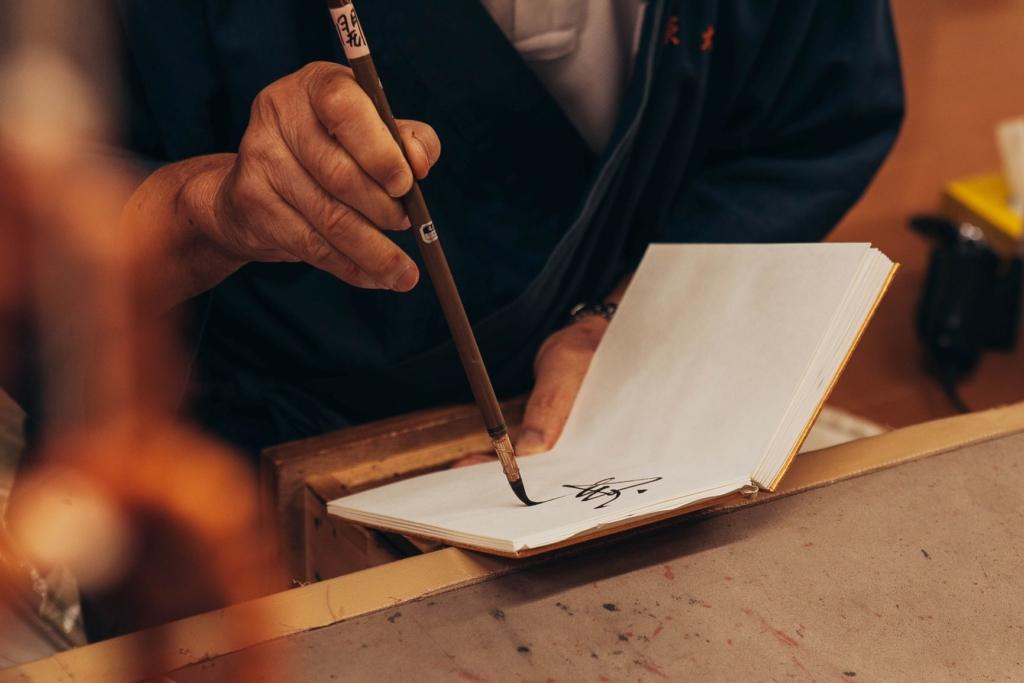 Geishas y samurais. Japón. NUBA everywhere. Escritura japonesa