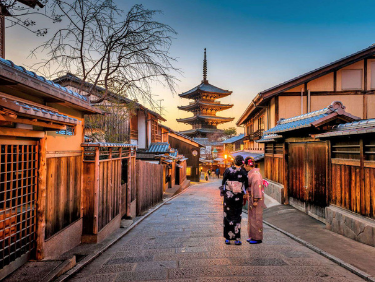 Geishas y samurais. Japón. NUBA everywhere. Portada geishas