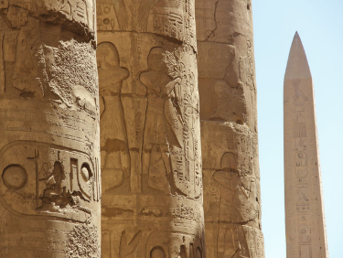 Tierra de faraones. Egipto. NUBA everywhere. Portada