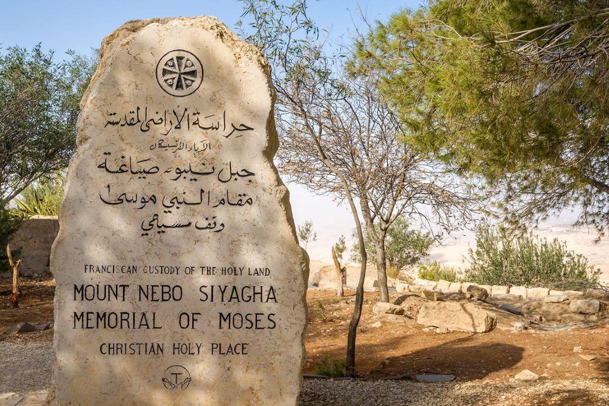 Viajar a Jordania-montenebo